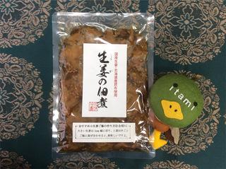 生姜の佃煮 画像